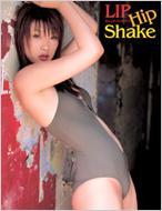 LIP Hip Shake 赤井沙希写真集