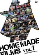 HOME MADE FILMS Vol.1