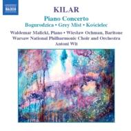 ピアノ協奏曲、ボクロジカ、灰色の霧、他 マリツキ(p)ヴィト&ワルシャワ国立フィル