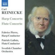 フルート協奏曲、ハープ協奏曲、バラード ガロワ(fl)スウェーデン室内管弦楽団