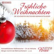 クリスマス/Frohliche Weihnachten: V / A