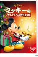 Mickey`s Once Upon A Christmas