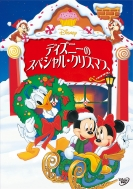 Celebrate Christmas With Mickey.Donald And Friends