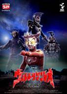 デジタルウルトラシリーズ::DVDウルトラマンレオ Vol.7
