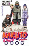 NARUTO 34 ジャンプ・コミックス