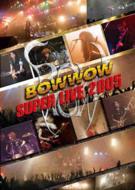Super Live 2005