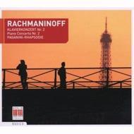 ピアノ協奏曲第2番、パガニーニの主題による変奏曲 レーゼル(p)ザンデルリング&ベルリン響