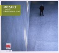 交響曲第39番、第40番、第41番『ジュピター』 スイトナー&シュターツカペレ・ドレスデン