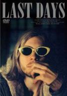 ラストデイズ: Last Days