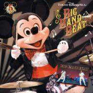 Tokyo Disneysea Big Band Beat