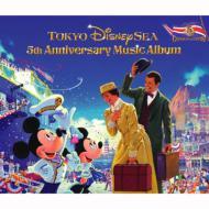 Tokyo Disneysea 5th Anniversary Music Album