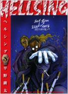 HELLSING 8 ヤングキングコミックス