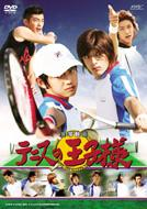 The Prince Of Tennis A Live Action Movie