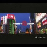 映画 アキハバラ@DEEP オリジナル・サウンドトラック