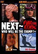 HMV&BOOKS onlineSports/Air Mix 2006