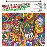 Brazilian Detour