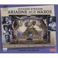 歌劇《ナクソス島のアリアドネ》(全曲) ヨーゼフ・カイルベルト(指揮)、ケルン放送交響楽団