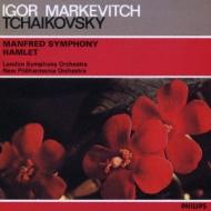 チャイコフスキー:マンフレッド交響曲、他 イーゴル・マルケヴィチ