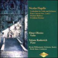 Credendum, Piano Concerto.2, 3: Oliveira(Vn)Rankovich(P)Amos / Slovak Po