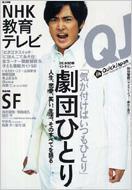 クイック・ジャパン 66