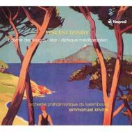 海辺の詩、イスタール、地中海ニ部作 クリヴィヌ&ルクセンブルク・フィル