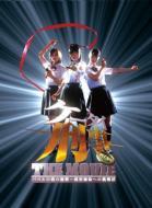 ケータイ刑事 THE MOVIE バベルの塔の秘密〜銭形姉妹への挑戦状 プレミアム・エディション