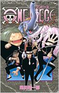 One Piece Vol.42 -JUMP COMICS