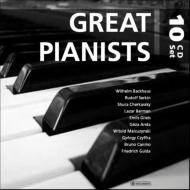 Great Pianists: V / A 10-cd Box