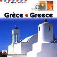 ギリシアの民族楽器ブズーキ Air Mail Music / Grece