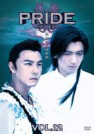 Pride Vol.12