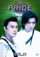 Pride Vol.11