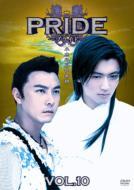 Pride Vol.10