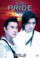 Pride Vol.9