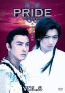 Pride Vol.8