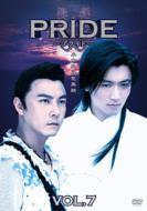 Pride Vol.7