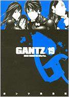 GANTZ 19 ヤングジャンプ・コミックス