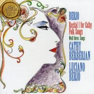 Recital For Cathy, Folk Songs: Berberian(Ms)Berio / Juilliard Ens