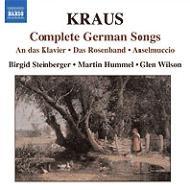 ドイツ語歌曲全集 シュタインベルガー(S)M.フンメル(Br)G.ウィルソン(p)