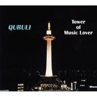 �x�X�g �I�u����� / Tower Of Music Lover