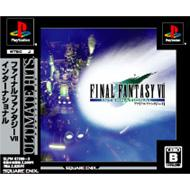 Ultimate Hits : Final Fantasy 8 : International