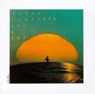 Stomu Yamashta/Sea & Sky