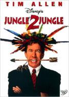ジャングル 2 ジャングル