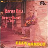 Cattle Call / Thereby Hangs Atale