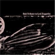 HMV ONLINE/エルパカBOOKSVarious/Dub Tribute To Led Zeppelin