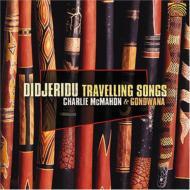 Didjeridu Travelling Songs (Eng)