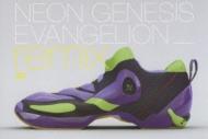 NEON GENESIS EVANGELION remix