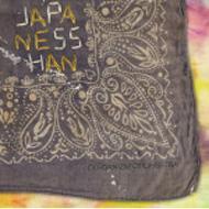 japaness han