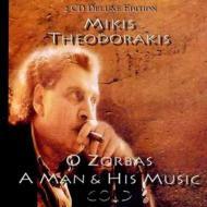 O Zorbas: Man & His Music -Deja Vu Retro Gold