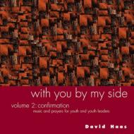 With You By My Side 2