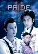 Pride Vol.1